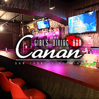 GIRL'S DINING BAR Canan 日本橋店