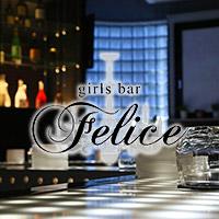 Girl's Bar Felice