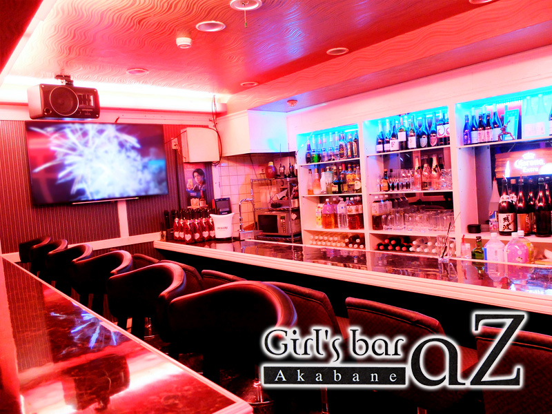 Girl's Bar aZ