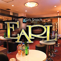 Girls Snack EARL