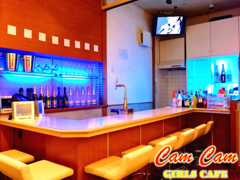 CamCam Girls Cafe