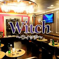 朝・昼キャバ Witch