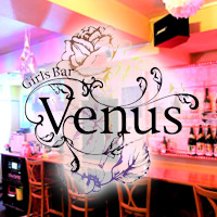 Girl's Bar VENUS