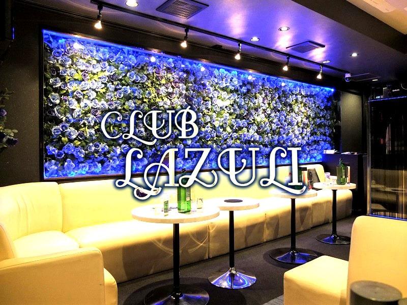 CLUB LAZULI