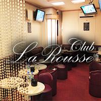 Club La Rousse
