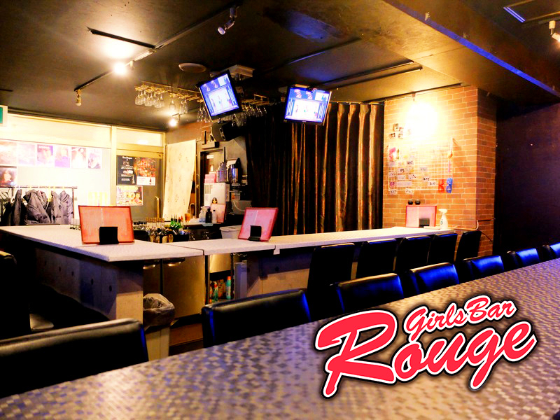 Girls Bar Rouge