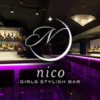 GIRLS STYLISH BAR nico