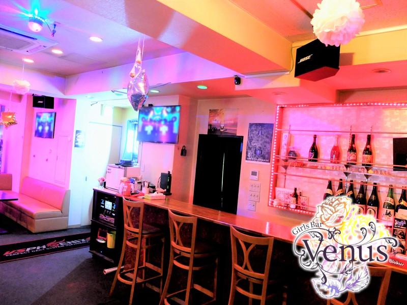 Girl's Bar VENUS