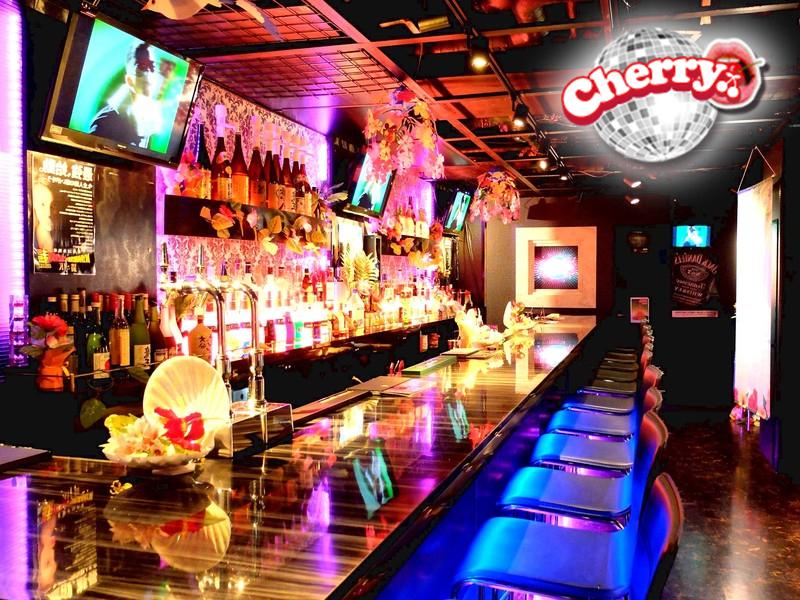 Girl's Bar Cherry