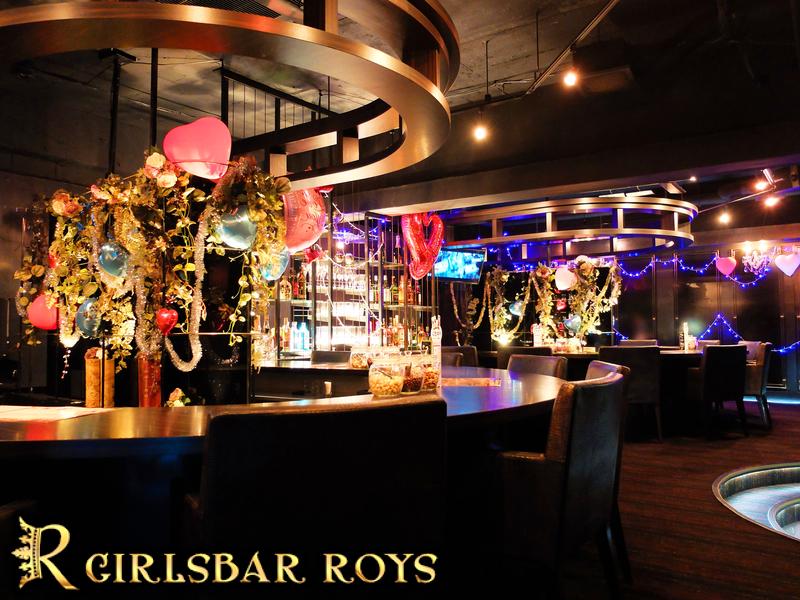 Girl's Bar Roys 目黒店