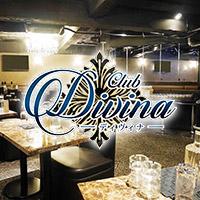 Club Divina