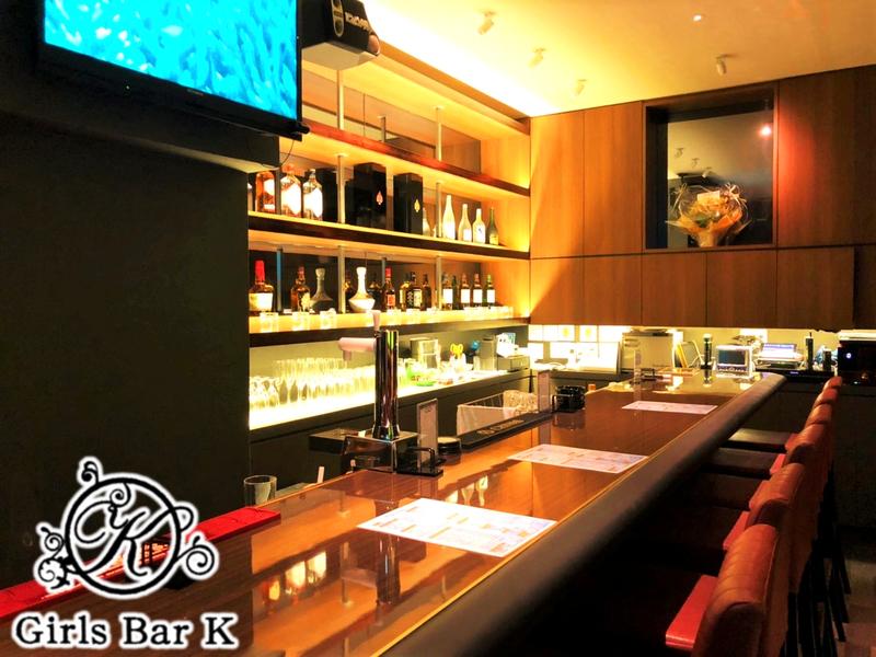 Girl's Bar Kロゴ