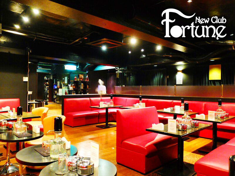 New Club Fortuneロゴ