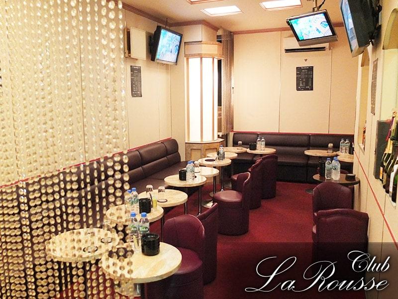 Club La Rousseロゴ