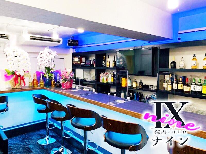 コンセプトカフェ 秘書CLUB IXロゴ