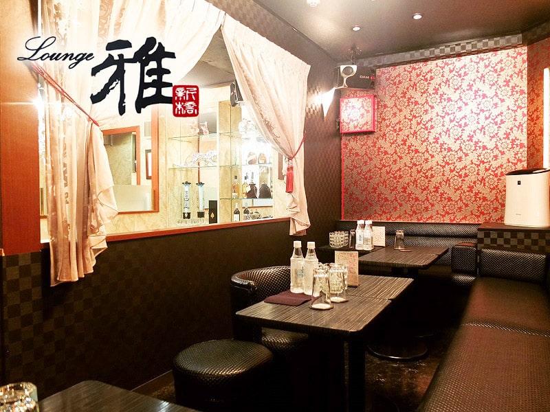 Lounge 雅ロゴ