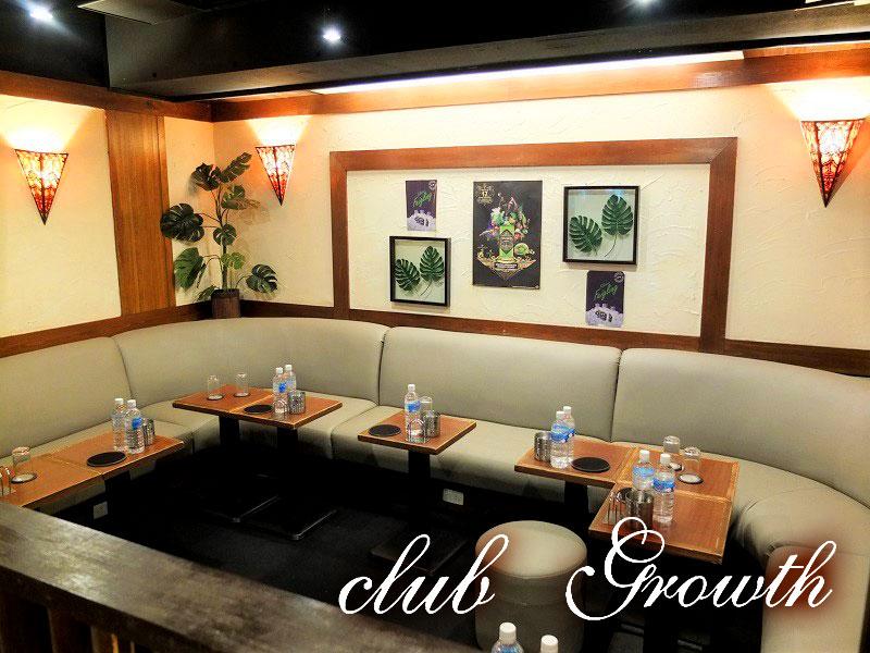 club Growthロゴ