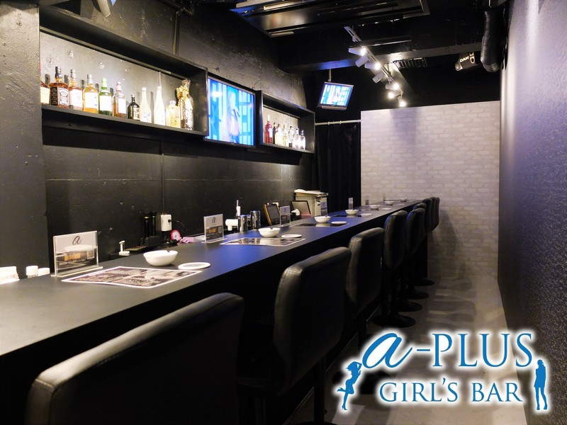 Girl's Bar a-PLUSロゴ