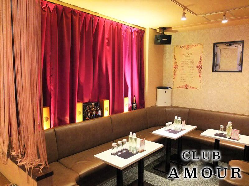 CLUB AMOURロゴ