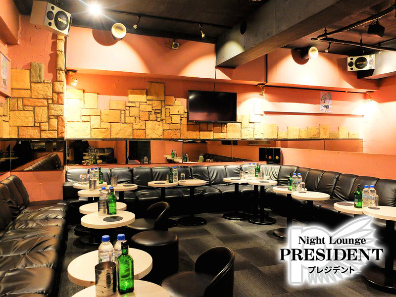 Night Lounge PRESIDENTロゴ