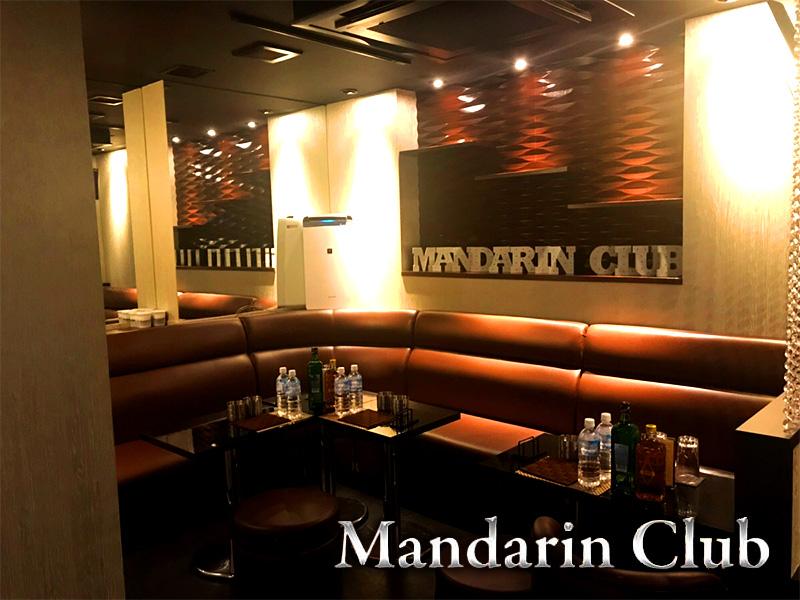 Mandarin Clubロゴ
