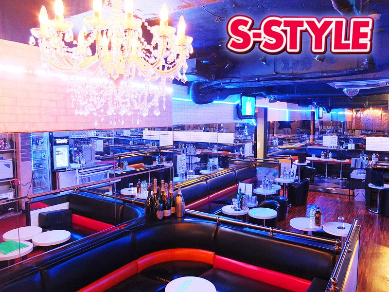 S-STYLEロゴ