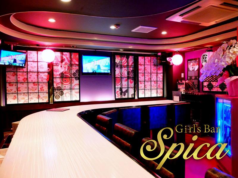 花魁 Girl's Bar Spicaロゴ