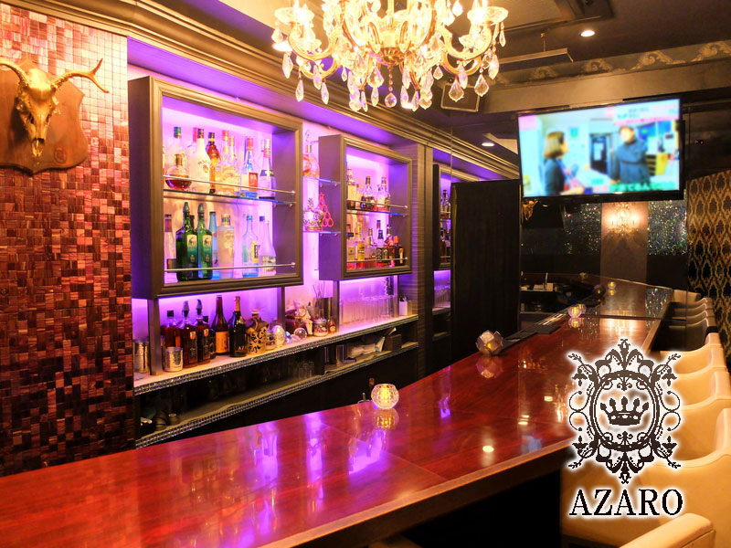 Girl's Bar AZARO
