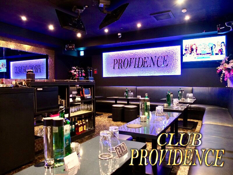 CLUB PROVIDENCEロゴ