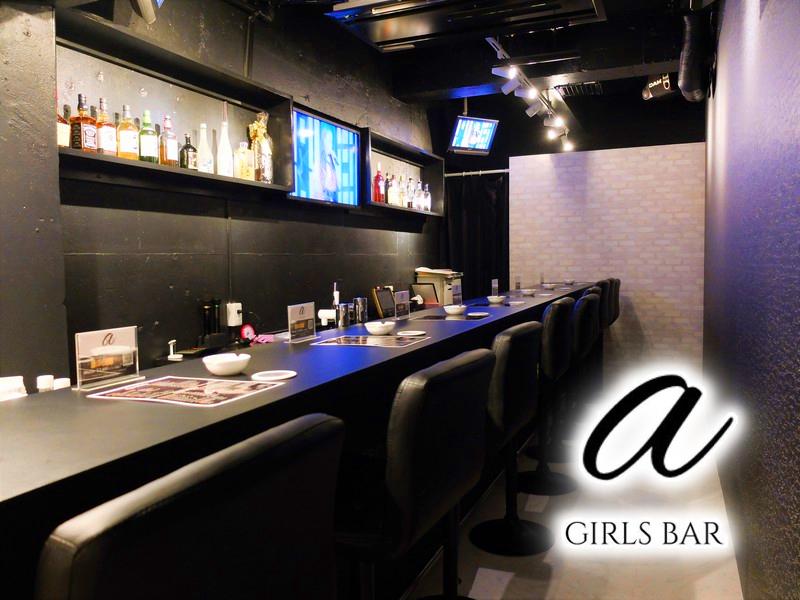 Girl's Bar αロゴ