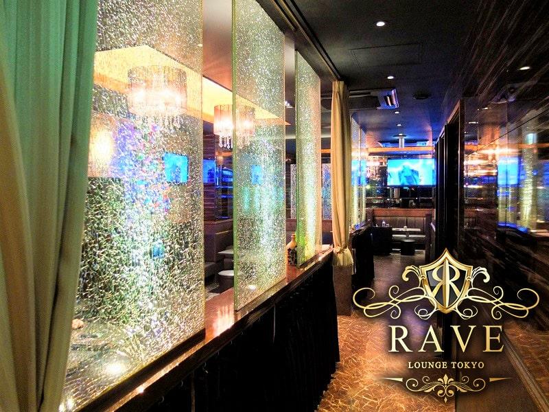 RAVE LOUNGE TOKYOロゴ
