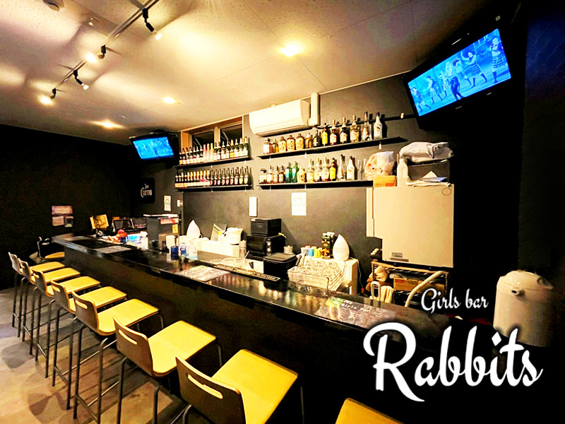 Girls Bar Rabbitsロゴ
