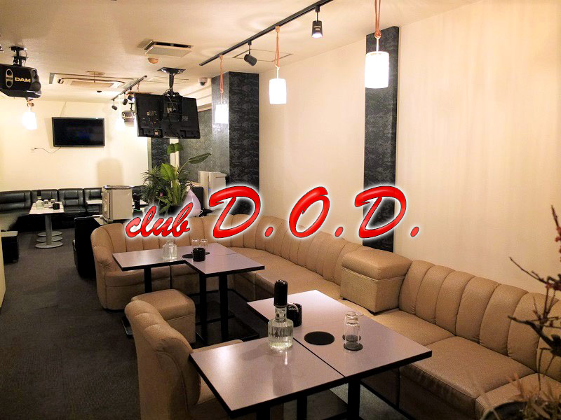 Club D.O.D.ロゴ