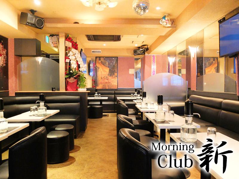 朝・昼キャバ Club 新ロゴ