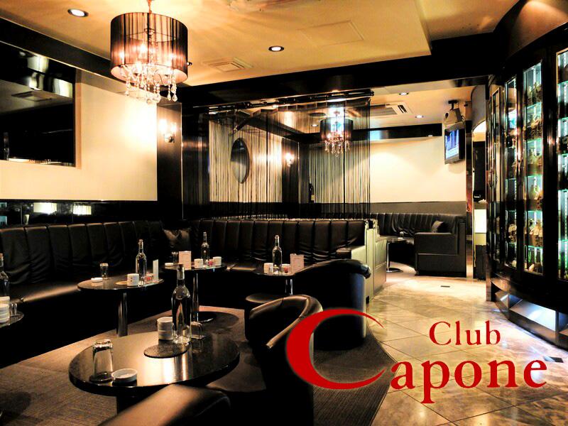 club Caponeロゴ