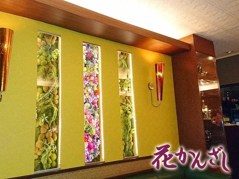 上野 花かんざし