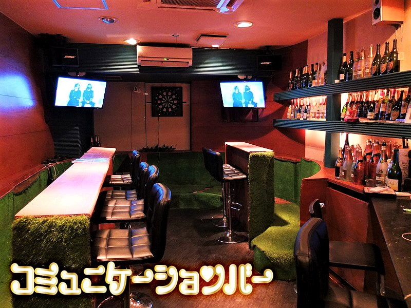 communication bar 五反田本店