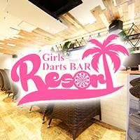 Girl's Bar Resort