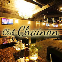 Club Chainon