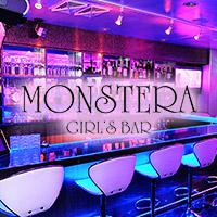 Girl's Bar MONSTERA