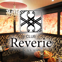 CLUB Reverie