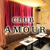 CLUB AMOUR