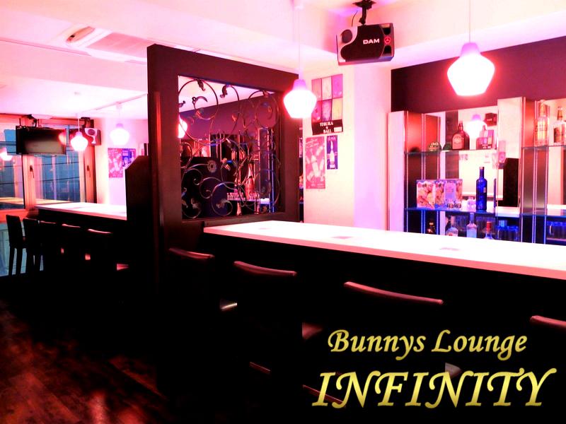 Bunnys Lounge INFINITY