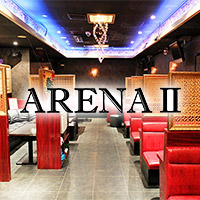 ARENA 2