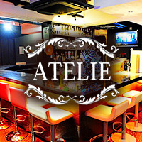 GIRL'S BAR ATELIE