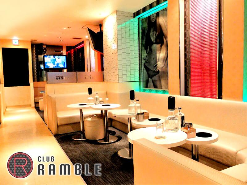 CLUB RAMBLE