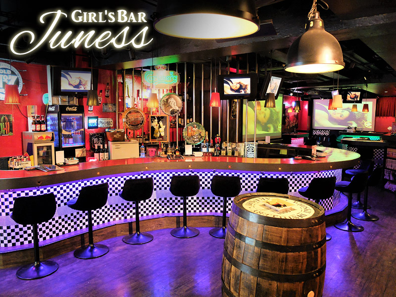 Girl's Bar Jeunesse