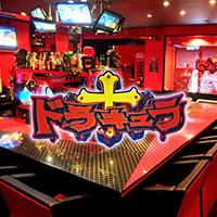 Girl's Bar ドラキュラ