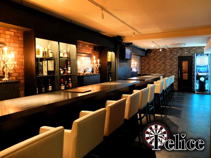 Bar Dining Felice