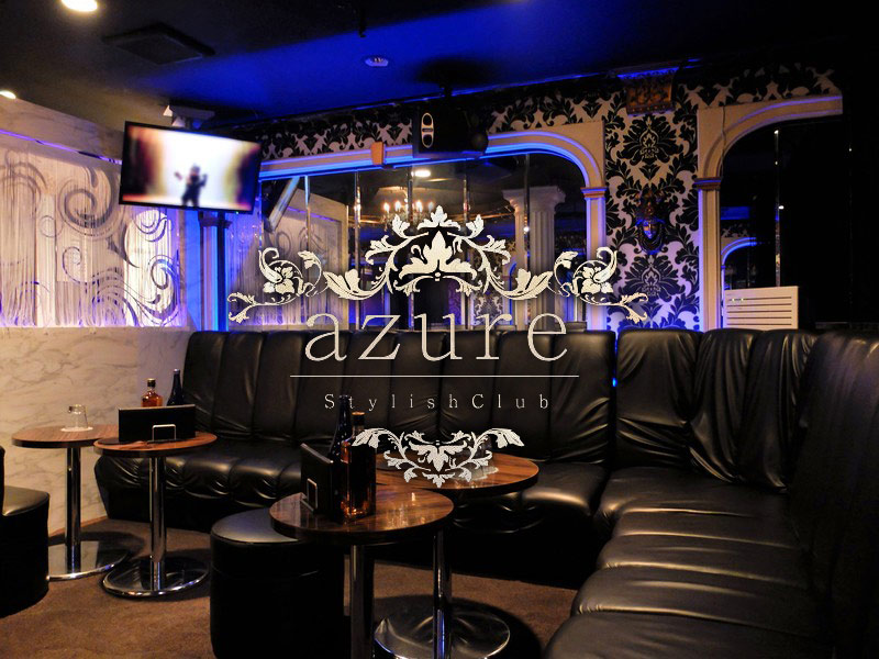 Stylish Club  AZURE